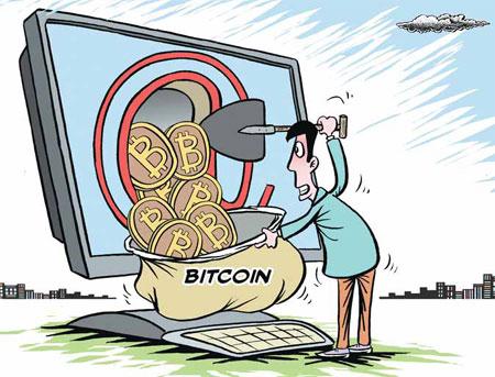 bitcoin miner malware)
